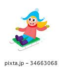 vector girl ride a sledge flat isolated 34663068