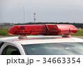 パトカー 赤色灯 34663354