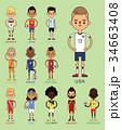 ベクトル サッカー ユーロのイラスト 34663408