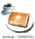 パン 朝食 イギリスパンのイラスト 34663431