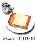 パン 朝食 食パンのイラスト 34663434