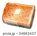 パン 水彩 イギリスパンのイラスト 34663437