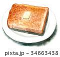 パン 水彩 イギリスパンのイラスト 34663438