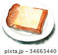 パン 水彩 イギリスパンのイラスト 34663440