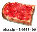 パン 山型食パン イギリスパンのイラスト 34663499