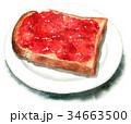 パン 山型食パン イギリスパンのイラスト 34663500