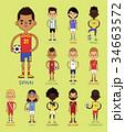 ベクトル サッカー ユーロのイラスト 34663572