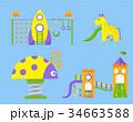 ベクトル 遊び場 パークのイラスト 34663588