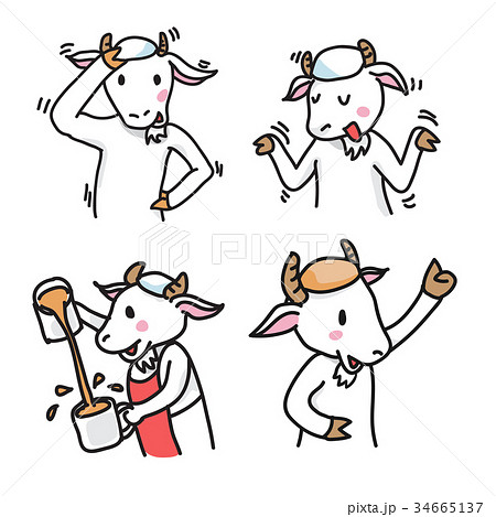 Set of Goat Cartoon Characters, group 1 - Vector  34665137