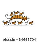 ねこ ネコ 猫のイラスト 34665704