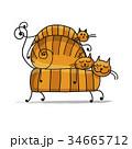 ねこ ネコ 猫のイラスト 34665712