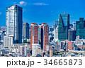 都市風景 都市 都会の写真 34665873
