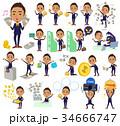 男性 人物 ビジネスのイラスト 34666747