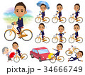 Berry Short hair businessman black_city bicycle 34666749