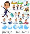 男性 ビジネス 黒人のイラスト 34666757