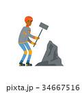 鉱夫 鉱山労働者 ベクトルのイラスト 34667516