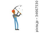鉱山労働者 ベクトル 採掘場のイラスト 34667530