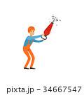 削岩機 鉱山労働者 ベクトルのイラスト 34667547