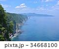 風景 鵜の巣断崖 断崖の写真 34668100