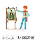 ペイント 塗る 塗料のイラスト 34668549