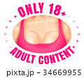Web banner for adult content. 34669955