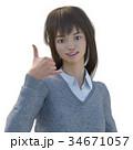 ポーズするロングヘアの女子高生 perming 3DCGイラスト素材 34671057