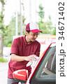 ガソリンスタンド 車内ゴミ受け取り  34671402