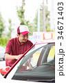 ガソリンスタンド 車内ゴミ受け取り  34671403