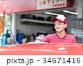ガソリンスタンド 洗車 拭き取り  34671416