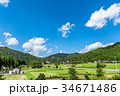 秋 田舎イメージ 青空 34671486
