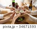 日本酒 乾杯   34671593