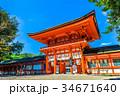 京都 下鴨神社 世界遺産 34671640