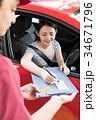 ガソリンスタンド 支払い カード  34671796