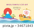 年賀状 戌年 富士山のイラスト 34671843
