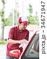 ガソリンスタンド 車内ゴミ受け取り  34671947