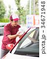 ガソリンスタンド 車内ゴミ受け取り  34671948