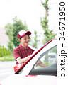 ガソリンスタンド 車内ゴミ受け取り  34671950