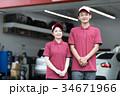ガソリンスタンド  34671966