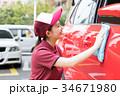 ガソリンスタンド 洗車 拭き取り 34671980