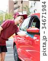 ガソリンスタンド 洗車 拭き取り  34671984