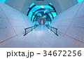 宇宙船 cg sfのイラスト 34672256