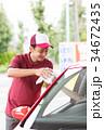 ガソリンスタンド 車内ゴミ受け取り  34672435