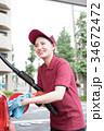 ガソリンスタンド 34672472
