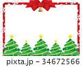 クリスマス フレーム はがきテンプレートのイラスト 34672566