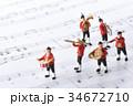 音楽隊の行進 34672710