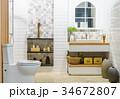 浴室 近代的 モダンの写真 34672807