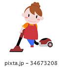 掃除 主婦 掃除機のイラスト 34673208