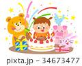 誕生日 お祝い 女の子 動物 34673477