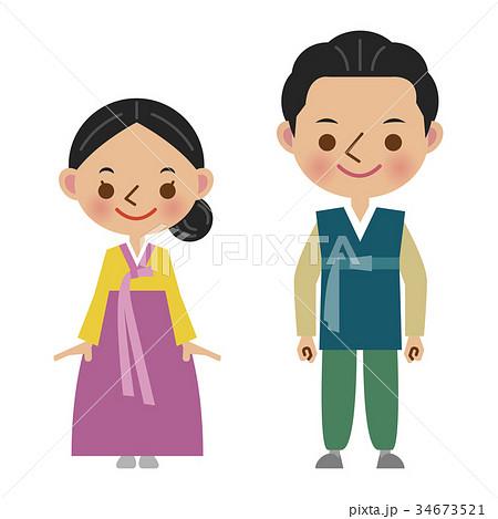 韓国 韓国人 民族衣装 男女 カップル チマチョゴリのイラスト素材