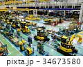 ブルドーザーの組立工場 34673580